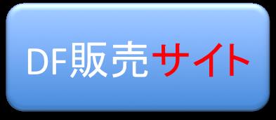 「スクールエンパワー」を表示するボタン